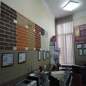 Офис Киев