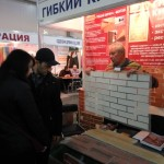 Выставка INTERDUILDEXPO 2017 29 марта-1 апреля Киев