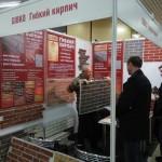 Ваш Дом Одесса 23-25 февраля 2017г.