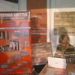 somfort-house-2015-kiev