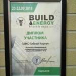 BUILD&Energi Expo 2018