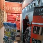 interbuildexpo-2016-kiev